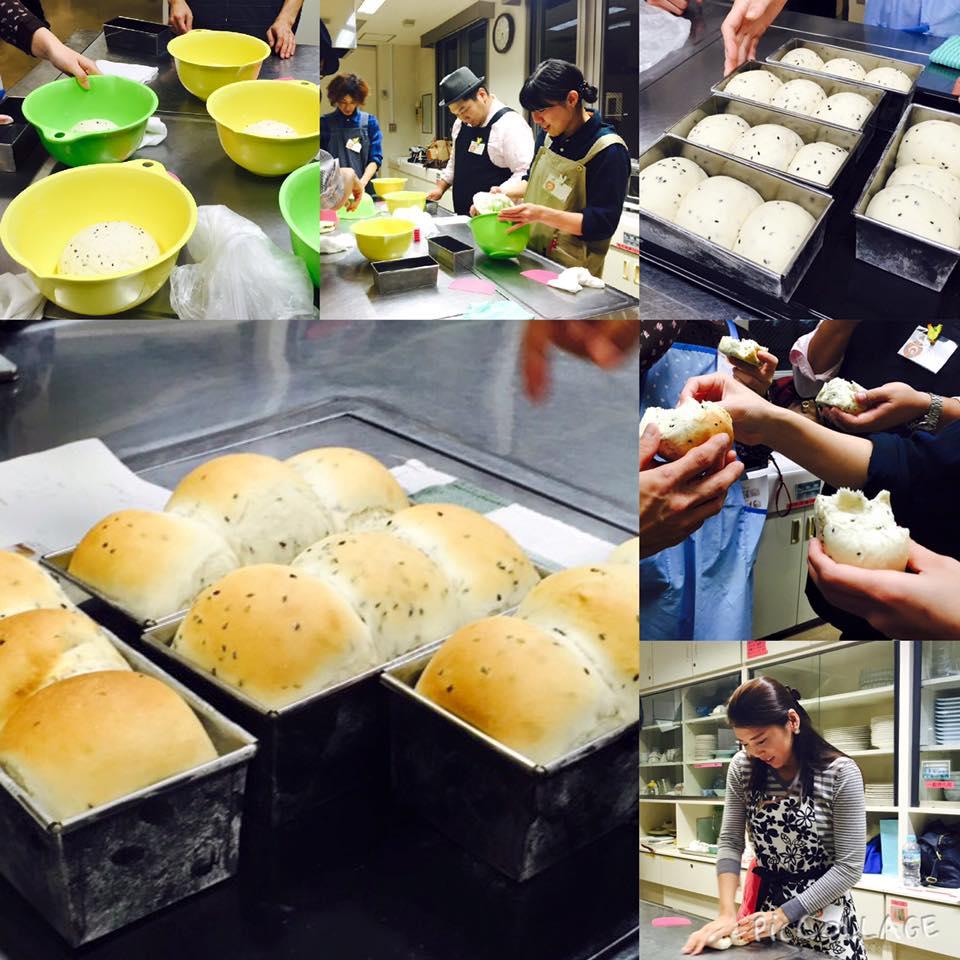 黒胡麻食パン.江戸川区.パン作り