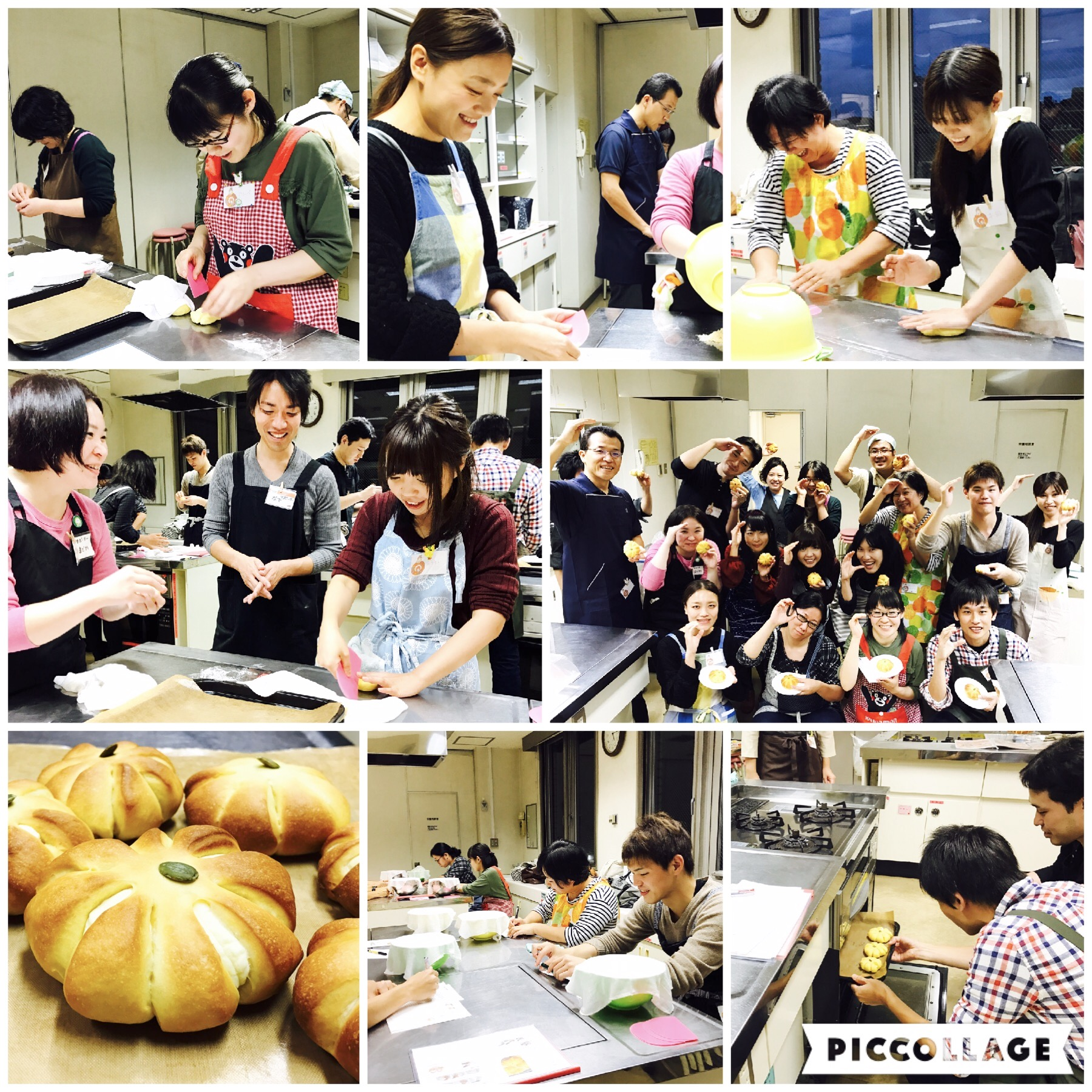 友活.交流.パン作り.江戸川区