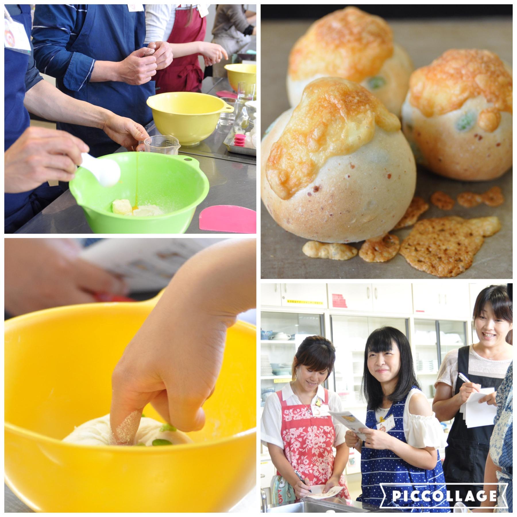 枝豆チーズ.江戸川区.手作りパン.オフ会.手作りパン